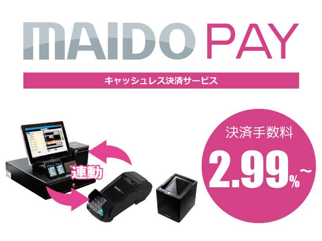 MAIDO PAY