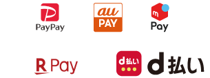 格安のクレジットカード決済手数料