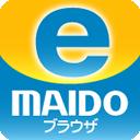 MAIDO SELF REGI