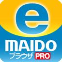 MAIDO POS Client PRO