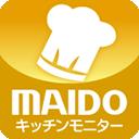 MAIDO POS Kitchen Monitor